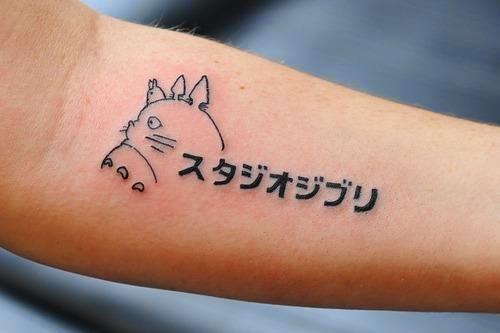 tatuaje anime pequeño, tatuajes frikis de anime, tatuajes anime frikis pequeños